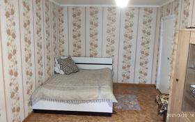 1-комнатная квартира, 31.2 м², 2/5 этаж, С. Тюленина 1/6 за 8.5 млн 〒 в Уральске