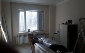 1-комнатная квартира, 32 м², 2/5 этаж посуточно, Аса 1 за 6 555 〒 в Таразе