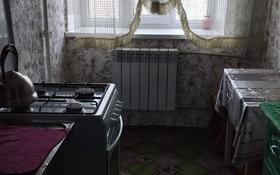 2-комнатная квартира, 37 м², 4/5 этаж, улица Байзак батыра 203 за 7.5 млн 〒 в Таразе