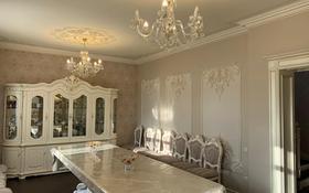 6-комнатный дом, 380 м², 8 сот., мкр Алатау, Жулдыз за 249 млн 〒 в Алматы, Бостандыкский р-н