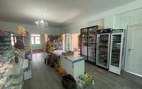 Магазин площадью 240 м², Назарбаева 58 за 37 млн 〒 в Талдыкоргане