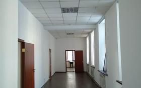 Помещение площадью 1650 м², Нусупбекова 141 — Сидоркина за 2.5 млн 〒 в Алматы, Жетысуский р-н