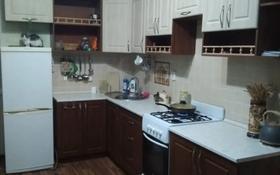 1-комнатная квартира, 44 м², 6/6 этаж, Жана Кала 36 за 13.8 млн 〒 в Костанае