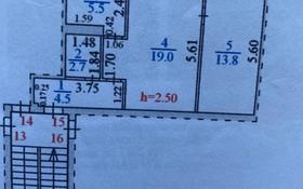 2-комнатная квартира, 46.2 м², 4/5 этаж, Ерубаева 31 — Лободы за 22.5 млн 〒 в Караганде, Казыбек би р-н
