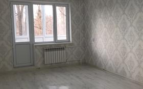 2-комнатная квартира, 45 м², 3/5 этаж, 3мкр-Жайлау 1 за 11.8 млн 〒 в Таразе