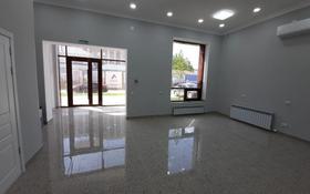 Помещение площадью 78 м², Е-809 — 37-я улица за 350 000 〒 в Нур-Султане (Астана), Есиль р-н