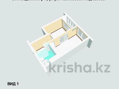 1-комнатная квартира, 37.8 м², 5/12 этаж, Тажибаевой — Ескараева за 26 млн 〒 в Алматы, Бостандыкский р-н — фото 9