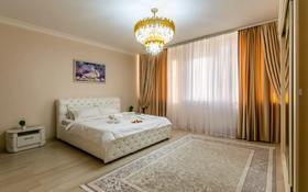 2-комнатная квартира, 100 м², 26/30 этаж посуточно, Аль-Фараби 7к5а — Козыбаева за 25 000 〒 в Алматы