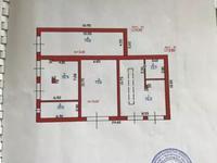 Здание, площадью 305 м²