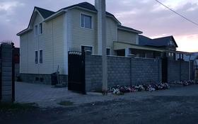 9-комнатный дом, 330 м², 10 сот., Кудерина 80 — Кабанбай Батыра за 70 млн 〒 в Талдыкоргане