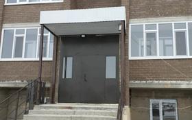 1-комнатная квартира, 41.5 м², 2/5 этаж, проспект Абылай-Хана 24 В за 12.5 млн 〒 в Кокшетау