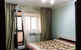3-комнатная квартира, 65 м², 5 этаж, Пушкина 40 — Гоголя за 37 млн 〒 в Алматы, Медеуский р-н