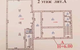 Магазин площадью 210 м², улица Аносова 150 — Толе Би за 2 999 〒 в Алматы, Алмалинский р-н