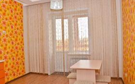 2-комнатная квартира, 80 м² посуточно, Акана Серэ 100 за 9 000 〒 в Кокшетау