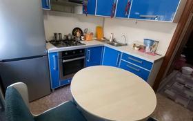 2-комнатная квартира, 42.5 м², 1/5 этаж, Фрунзе 12 за 6.8 млн 〒 в Рудном