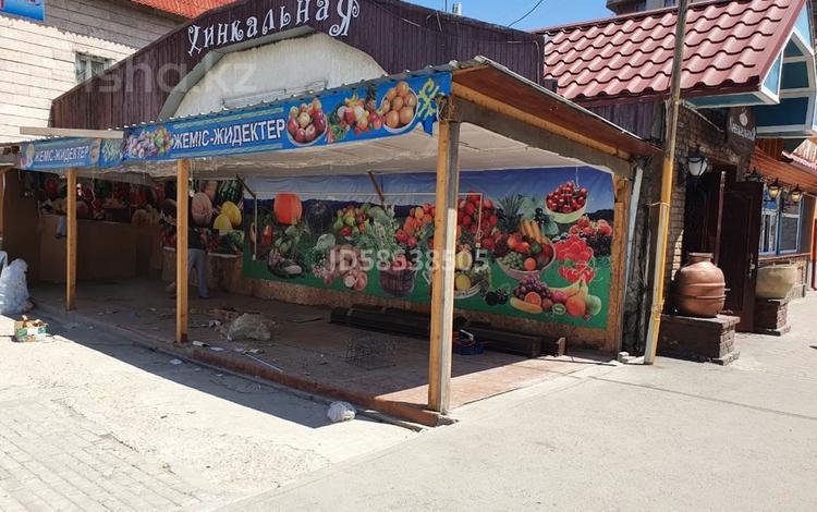 Бутик площадью 11 м², мкр Таугуль-1, Пятницкого 23 за 200 000 〒 в Алматы, Ауэзовский р-н