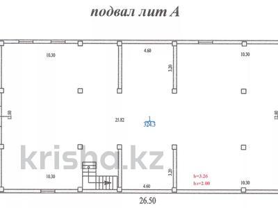 Офис площадью 1286 м², Аль-Фараби — Достык (Ленина) за 5 000 〒 в Алматы, Медеуский р-н — фото 3