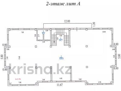Офис площадью 1286 м², Аль-Фараби — Достык (Ленина) за 5 000 〒 в Алматы, Медеуский р-н — фото 4