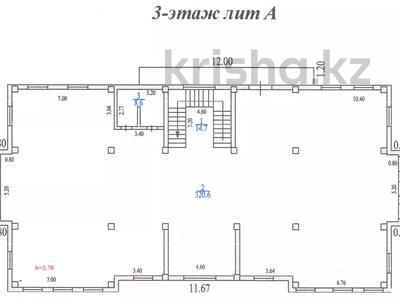 Офис площадью 1286 м², Аль-Фараби — Достык (Ленина) за 5 000 〒 в Алматы, Медеуский р-н — фото 5
