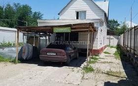 7-комнатный дом, 169.5 м², 8 сот., Грозы 77 за ~ 23.1 млн 〒 в Алматы