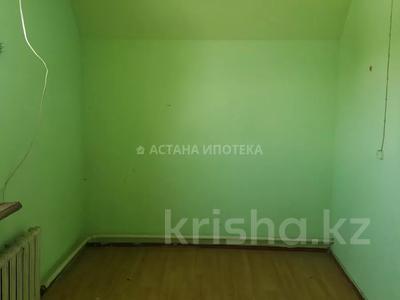 7-комнатный дом, 169.5 м², 8 сот., Грозы 77 за ~ 23.1 млн 〒 в Алматы — фото 4