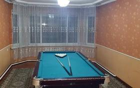 7-комнатный дом посуточно, 450 м², мкр Калкаман-2 Бегалива 41 — Сабденов за 25 000 〒 в Алматы, Наурызбайский р-н