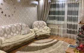 3-комнатная квартира, 65 м², 5/9 этаж, Есенжанова за 16.5 млн 〒 в Уральске