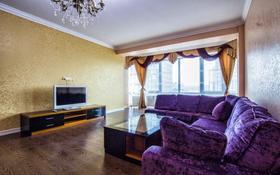 2-комнатная квартира, 70 м², 10/12 этаж по часам, Кунаева 14/2 — Мангилик ел за 1 500 〒 в Нур-Султане (Астана)