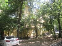 3-комнатная квартира, 57.5 м², 2/4 этаж, Гоголя 92 за 31.1 млн 〒 в Алматы, Алмалинский р-н