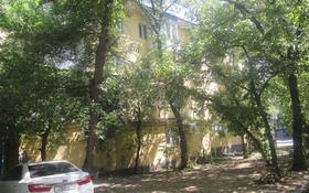 3-комнатная квартира, 57.5 м², 2/4 этаж, Гоголя 92 за 25 млн 〒 в Алматы, Алмалинский р-н