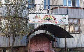 Магазин площадью 164 м², мкр Кокжиек, Мкр Кокжиек за 250 000 〒 в Алматы, Жетысуский р-н