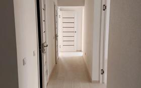 3-комнатная квартира, 80 м², 11/12 этаж помесячно, мкр Нурсат за 90 000 〒 в Шымкенте, Каратауский р-н