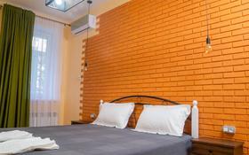 1-комнатная квартира, 20 м², 1/20 этаж посуточно, мкр Самал-2, Достык 162к6 за 9 000 〒 в Алматы, Медеуский р-н