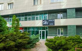 1-комнатная квартира, 20 м², 1/20 этаж посуточно, мкр Самал-2, Достык 162к6 за 8 000 〒 в Алматы, Медеуский р-н