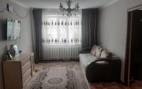 3-комнатная квартира, 60 м², 1/5 этаж, Жетысу за 13.7 млн 〒 в Талдыкоргане