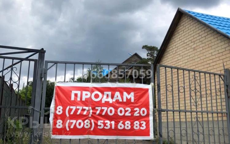 5-комнатный дом посуточно, 300 м², 11 сот., Школьная 40 — Жумабаева за 45 000 〒 в Бурабае