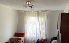 3-комнатный дом, 70 м², Село Ушанова 4/1 за 4.7 млн 〒 в Усть-Каменогорске