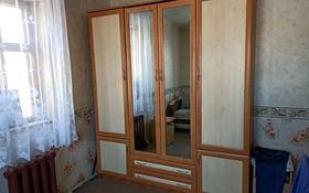3-комнатный дом, 60 м², 10 сот., Ул.Сиреневая 20 за 8.9 млн 〒 в Капчагае