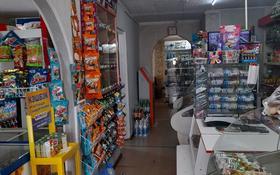 Магазин площадью 70 м², 8-й микрорайон за 17 млн 〒 в Костанае