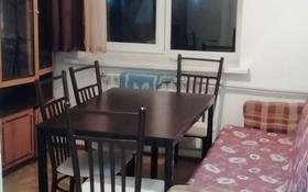 1-комнатная квартира, 42 м², 5 этаж помесячно, 2- микрорайон 173 2под.44кв за 60 000 〒 в Талдыкоргане