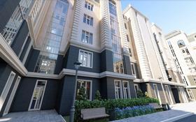 5-комнатная квартира, 158 м², 3/6 этаж, Каирбекова 358А за ~ 38.5 млн 〒 в Костанае