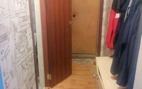 2-комнатная квартира, 52 м², 3/5 этаж, Сабитова 28 за 10 млн 〒 в Балхаше