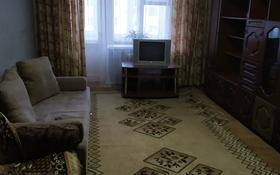 2-комнатная квартира, 52 м², 3/5 этаж помесячно, улица Сагадата Нурмагамбетова за 80 000 〒 в Усть-Каменогорске