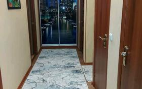 4-комнатная квартира, 70 м², 10-й микрорайон 15 за 27 млн 〒 в Аксае