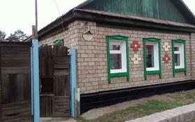 2-комнатный дом, 46 м², 6 сот., Лебяжинская 103 — Катаева за 15 млн 〒 в Павлодаре