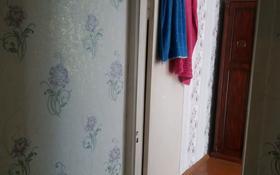 2-комнатная квартира, 43 м², 1 мкр за 7.9 млн 〒 в Капчагае