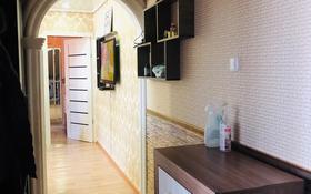 3-комнатная квартира, 56 м², 3/5 этаж, Алашахана 5 — Мира за 12.5 млн 〒 в Жезказгане