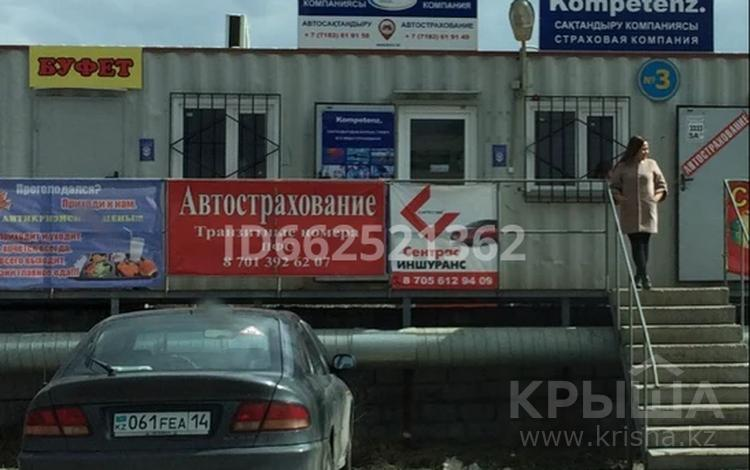 Помещение площадью 8 м², Космонавтов 1 за 50 000 〒 в Павлодаре