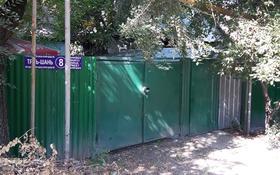 2-комнатный дом помесячно, 20 м², Тяньшанская 8 — Макатаева за 40 000 〒 в Алматы, Медеуский р-н