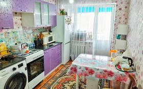1-комнатная квартира, 36 м², 4/5 этаж, Гагарина за ~ 8.2 млн 〒 в Талдыкоргане